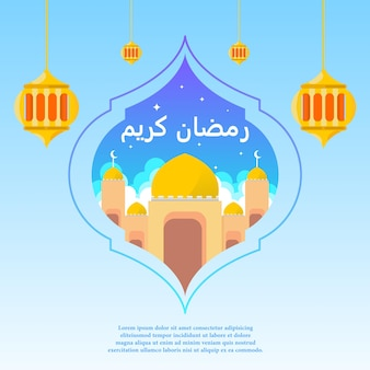Achtergrond wenskaart ramadan premium