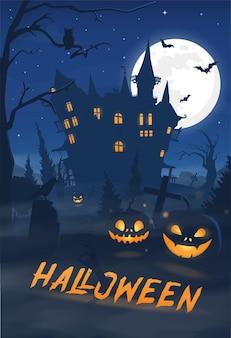 Achtergrondmist op achtergrondvolle maan met silhouetten van enge karakters pompoen zombie hand