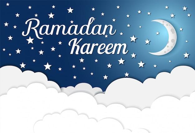 Achtergrondontwerp voor moslimfestival eid mubarak. arabisch kalligrafieontwerp voor ramadan kareem, wit moskee-element. eid-al-adha begroeting