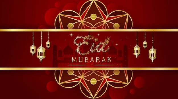 Achtergrondontwerp voor moslimfestival eid mubarak
