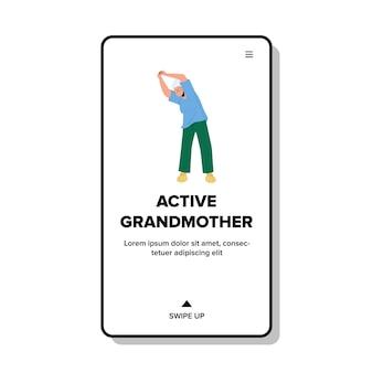 Actieve grootmoeder die fysieke schokken vector maakt. oude vrouw gepensioneerde maken actieve fit, gezonde oefening. karakter training activiteit sport, energie tijd web platte cartoon afbeelding