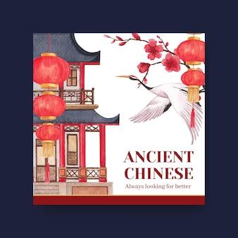 Adverteer sjabloon met gelukkig chinees nieuwjaar conceptontwerp met zakelijke en marketing aquarel illustratie