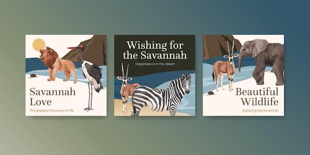 Adverteer sjabloon met savanne wildlife concept aquarel illustratie