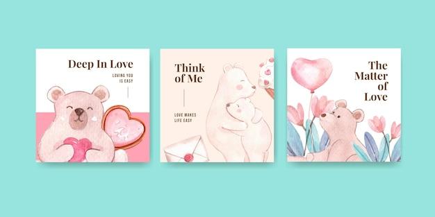 Adverteer sjabloon met van je houden conceptontwerp voor marketing en zakelijke aquarel illustratie
