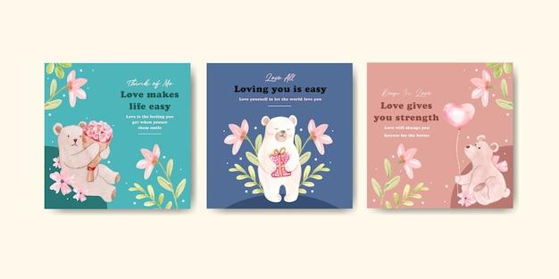 Adverteer sjabloon met van je houden conceptontwerp voor marketing en zakelijke aquarel illustratie Gratis Vector