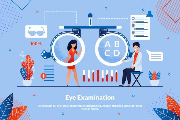Advertentie flyer inscriptie oogonderzoek.
