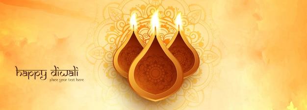 Advertentie of kopposter voor shubh diwali