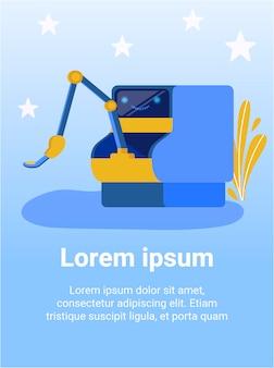 Advertentiebanner biedt service robotic help