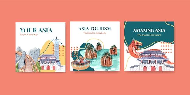 Advertentiesjabloon met azië reizen conceptontwerp voor marketing en adverteren aquarel vectorillustratie