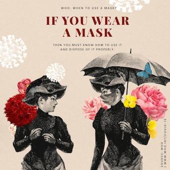 Advies over de juiste manieren om een masker te dragen, geleverd door de who en een sociale vectoradvertentie met vintage illustratie