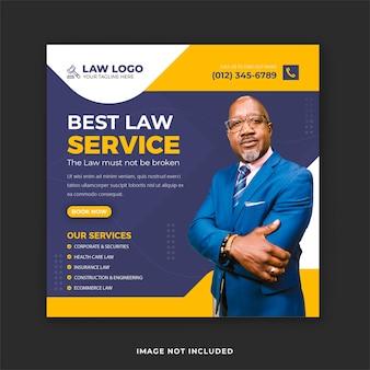 Advocaat sociale media plaatsen digitale marketing voor advocatenkantoren premium vector