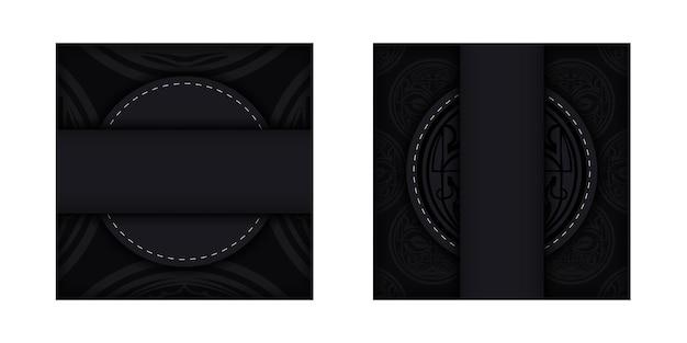 Afdrukbare achtergrond ontwerpsjabloon met luxe ornament. zwarte vectorbanner met maori-ornamenten en plaats voor uw logo en tekst.