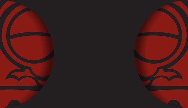 Afdrukbare achtergrond ontwerpsjabloon met luxe ornament. zwarte vectorbanner met maori-ornamenten voor uw logo.