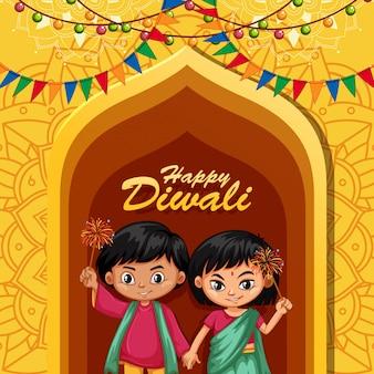 Affiche voor gelukkige diwali