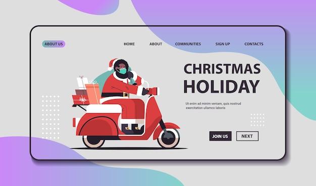 Afro-amerikaanse kerstman in masker rijden scooter geschenken leveren prettige kerstdagen gelukkig nieuwjaar vakantie viering concept horizontale kopie ruimte vectorillustratie