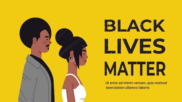 Afro-amerikaanse man vrouw tegen rassendiscriminatie zwarte levens kwestie concept sociale problemen van racisme horizontaal portret kopie ruimte vectorillustratie
