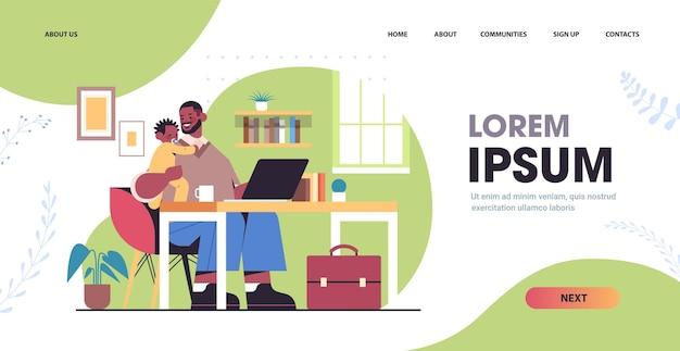 Afro-amerikaanse vader met behulp van laptop en het houden van zoontje vaderschap ouderschap concept vader tijd doorbrengen met zijn kind thuis horizontale volledige lengte kopie ruimte vectorillustratie