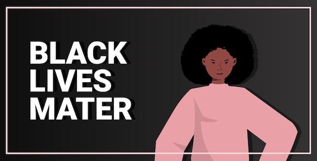 Afro-amerikaanse vrouw tegen rassendiscriminatie zwarte levens kwestie concept sociale problemen van racisme horizontaal portret