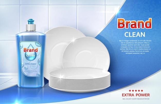 Afwas advertentie. realistische reclameachtergrond met duidelijke borden en vloeibaar afwasmiddel. vectorhuishoudconcept voor etiket of bannerdetergens