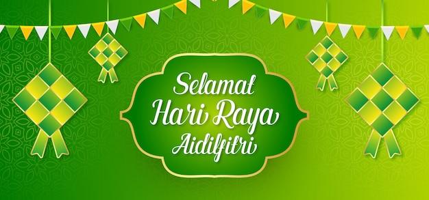 Aidamfitri-achtergrond van selamathari raya