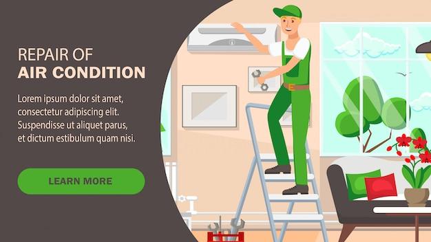 Air conditioning reparatie bestemmingspagina vector sjabloon