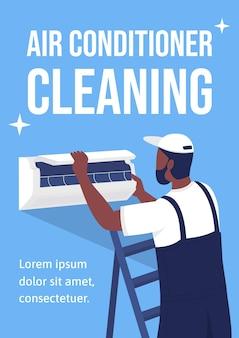 Airconditioner schoonmaak poster platte vector sjabloon