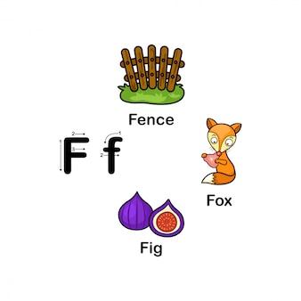 Alfabet letter f