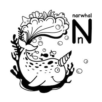 Alfabet letter n narwal in de hand getrokken