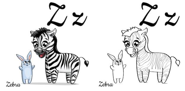 Alfabet letter s voor kinderen onderwijs met grappige cartoon konijn en zebra. geïsoleerd. leren lezen. kleurplaat.
