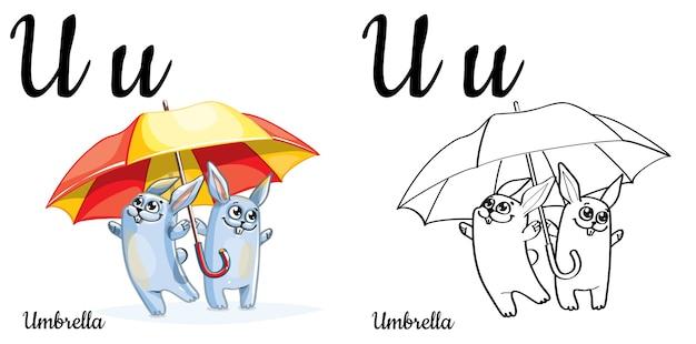 Alfabet letter u voor kinderen onderwijs met grappige cartoon konijntjes en paraplu. geïsoleerd. leren lezen. kleurplaat.