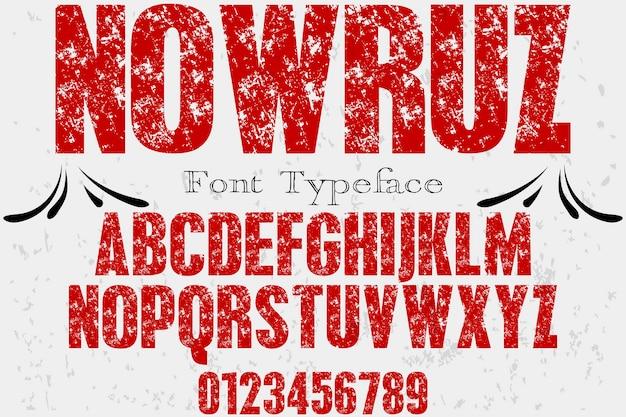 Alfabet lettertype ontwerp nowruz