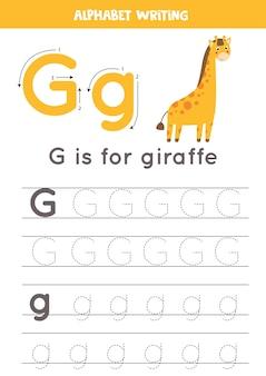 Alfabet overtrekken werkblad met dieren illustratie