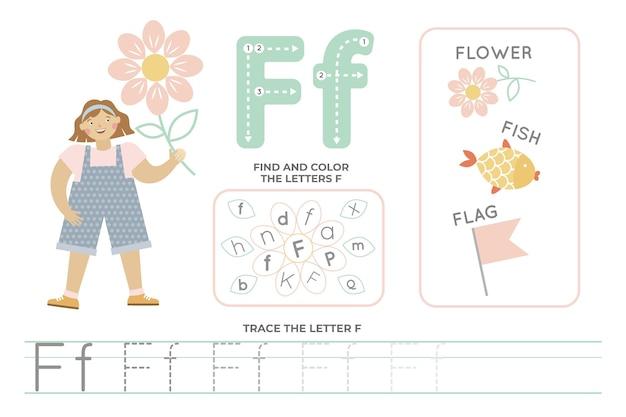 Alfabetisch werkblad met letter f