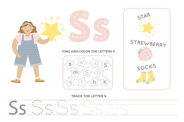 Alfabetisch werkblad met letter s