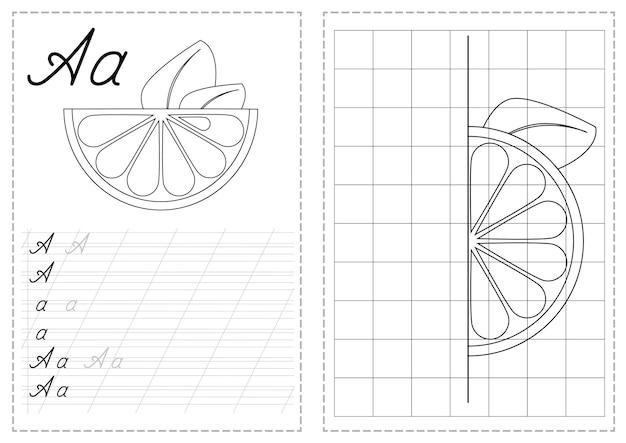 Alfabetletters overtrekken werkblad met russische alfabetletters. basis schrijfoefeningen voor kleuters - oranje