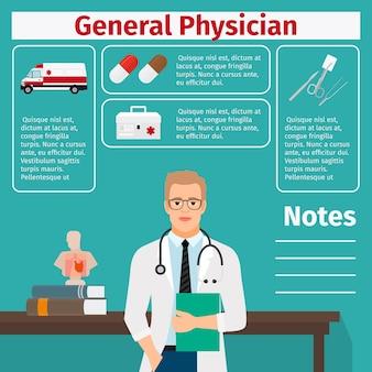 Algemene arts en medische apparatuur sjabloon