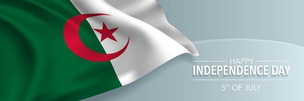 Algerije gelukkige onafhankelijkheidsdag banner. algerijnse golvende vlag, 5 juli nationale patriottische feestdag