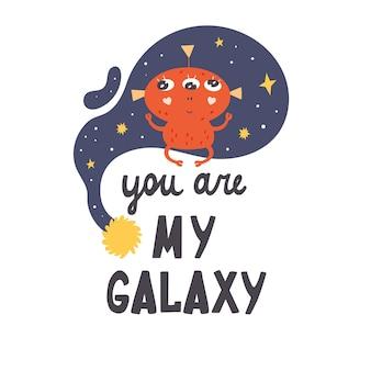 Alien space yoga pose belettering jij bent mijn melkwegstelsel