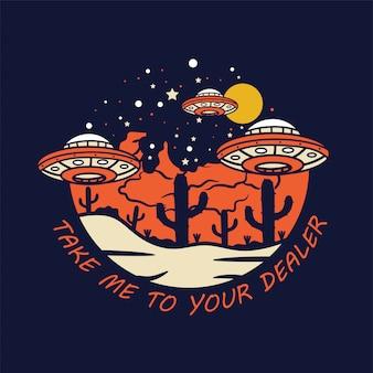 Alien vliegtuig arriveert aarde