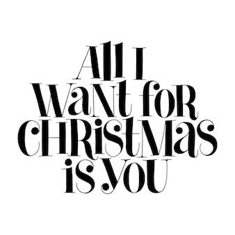 Alles wat ik wil voor kerstmis is je handgetekende belettering citaat voor kersttijd Premium Vector