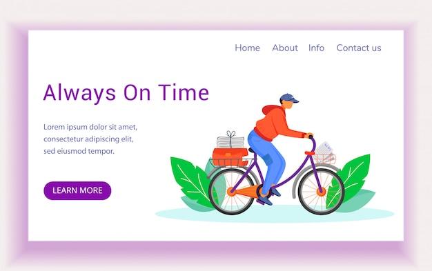Altijd op tijd bestemmingspagina vector sjabloon. postservice fietsbezorging website interface idee met platte illustraties. paperboy met bestemmingspagina voor de lay-out van de homepage van het nieuws
