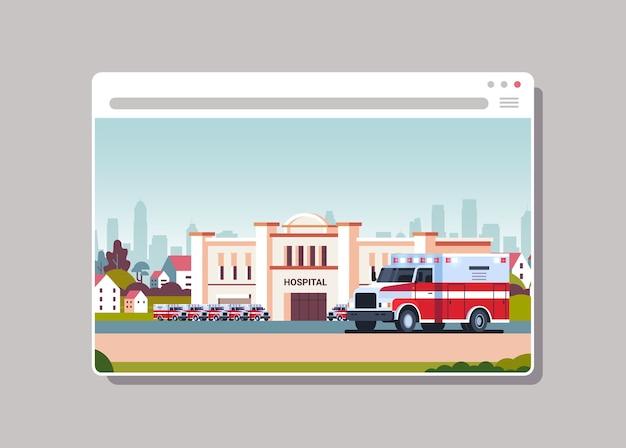 Ambulance auto in de buurt van modern ziekenhuis gebouw digitale geneeskunde concept webbrowservenster horizontaal