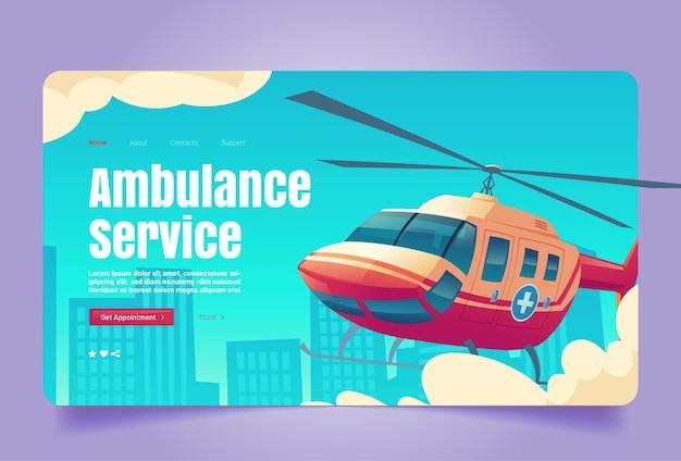 Ambulance service banner vector bestemmingspagina van noodhulp en dringende ehbo-dienst met c...