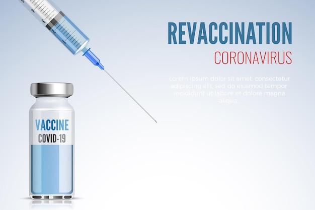 Ampul en spuit met covid19-vaccin coronavirus hervaccinatie bannerontwerp vector illustrat