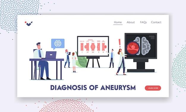 Aneurysma diagnose bestemmingspagina sjabloon. kleine dokterspersonages bij enorme infographics ziekte van hersenslagaderwandverzwakking die een uitstulping veroorzaakt, uitzetting van de slagader. cartoon mensen vectorillustratie
