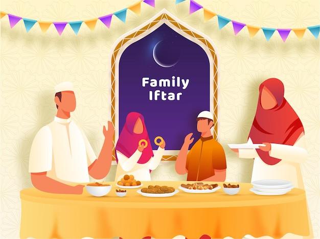 Anonieme karakter van moslimfamilie die iftar-partij thuis geniet of viert.