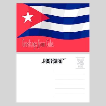Ansichtkaart uit cuba met cubaanse vlag vectorillustratie