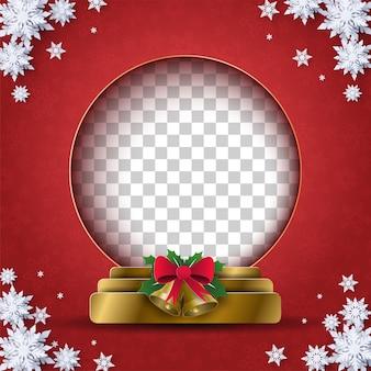 Ansichtkaart van lege ruimte in een kerstbal