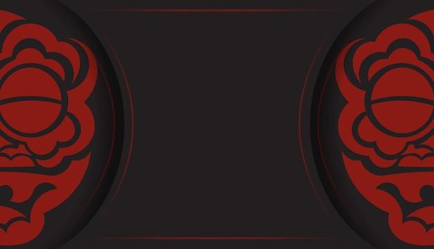Ansichtkaartontwerp zwarte kleuren met chinese drakenpatronen.