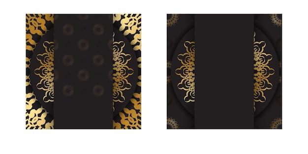 Ansichtkaartsjabloon in zwarte kleur met gouden luxe ornament